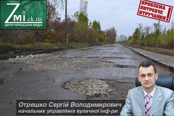 У Черкасах люди власноруч взялися ремонтувати дорогу (ФОТО)