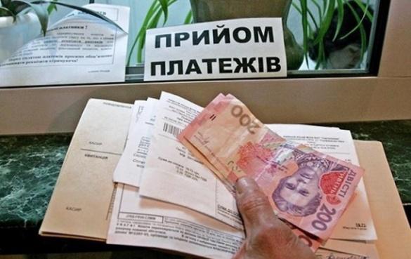 Черкаські депутати просять накласти мораторій на підвищення тарифів за комуналку