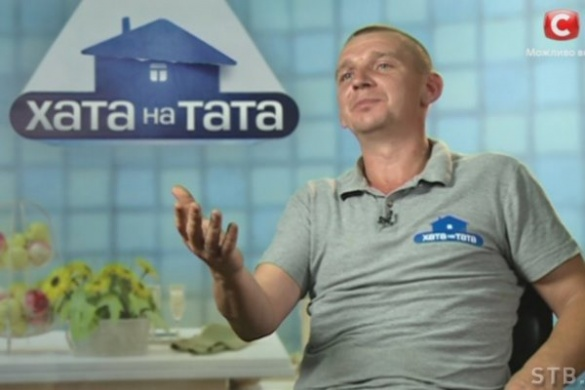 Директор школи із Черкащини став учасником шоу