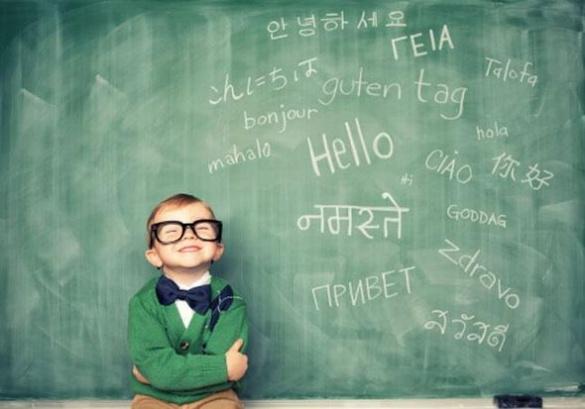 У Черкасах з'явилися унікальні мовні курси