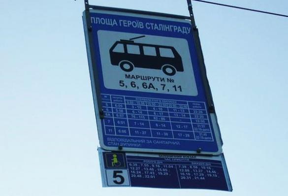 На черкаських зупинках з'явиться розклад руху маршруток