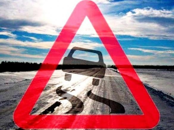 Туман та ожеледиця: черкащан попереджають про небезпеку на дорогах