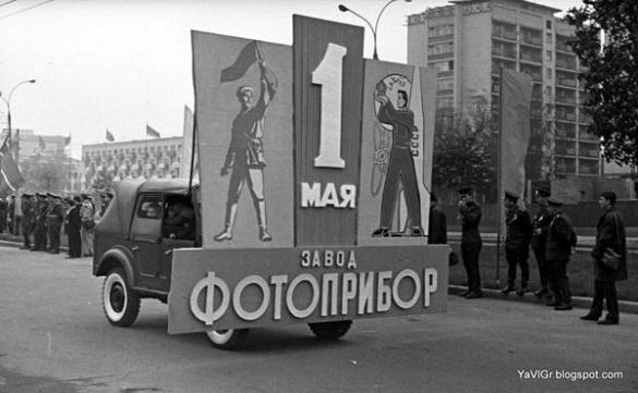 У мережі показали, який вигляд мали Черкаси на 1 травня сорок років тому (ФОТО)