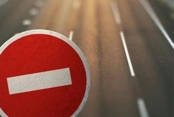 Стало відомо, на яких черкаських вулицях заборонять рух