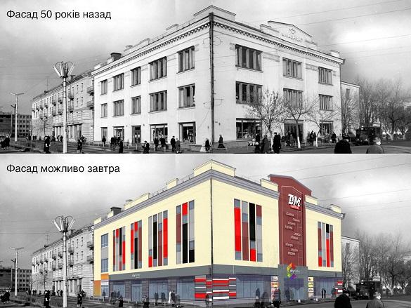 У Черкасах хочуть змінити фасад колишнього