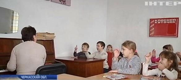 На Черкащині посадовці
