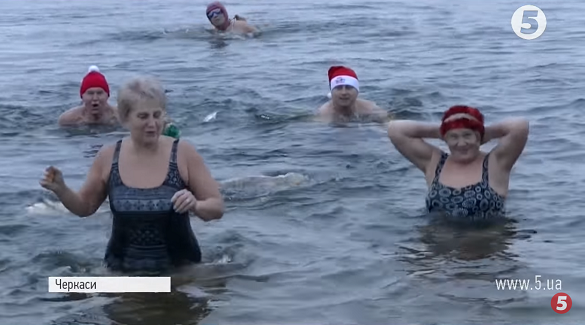 Крижана вода та гарний настрій: як черкаські пенсіонери розпочали 2018 рік (ВІДЕО)