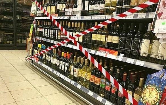 У Черкасах хочуть обмежити продаж алкоголю вночі