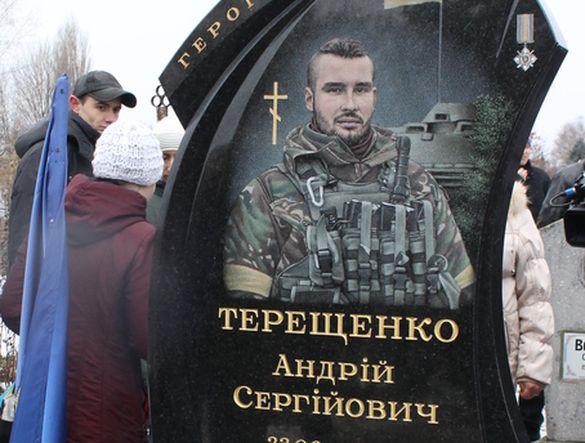 У Черкасах на могилі загиблого АТОвця спалили прапор України (ФОТО)