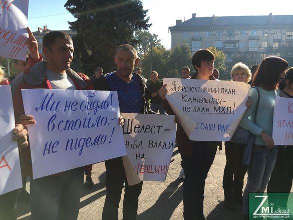 Біля Черкаської облради мітингують селяни