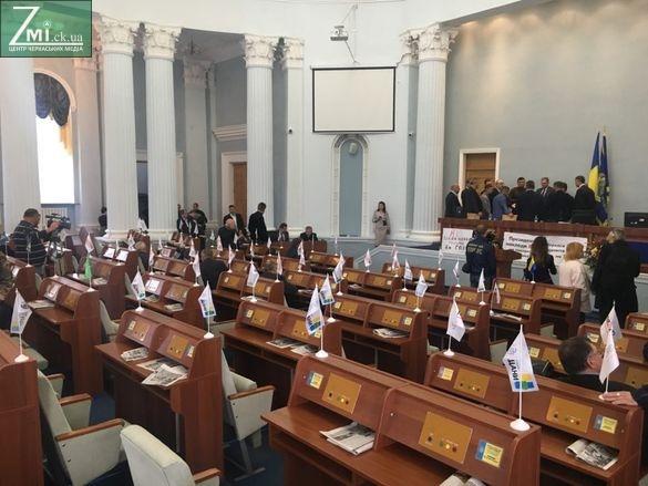 Черкаські депутати так і не зібралися ухвалити звернення щодо тарифів на газ до керівництва держави