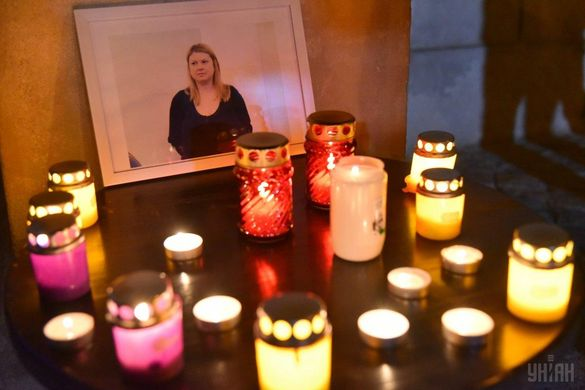 Черкасці долучилися до акції пам'яті загиблої активістки Катерини Гандзюк (ВІДЕО)