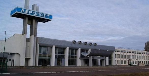 У Черкасах містяни збирають підписи на відновлення аеропорту