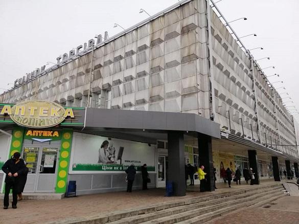 Черкаський Будинок торгівлі оштрафували за незадовільний стан фасаду (ФОТО)