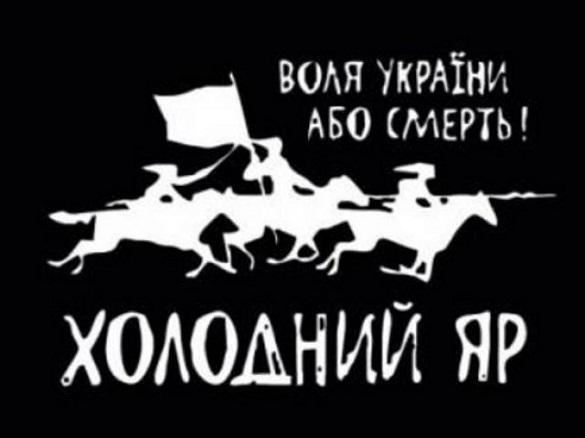 На Черкащині відзначатимуть сторіччя Холодноярського повстання