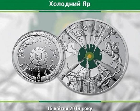 В Україні вводять в обіг пам'ятну монету