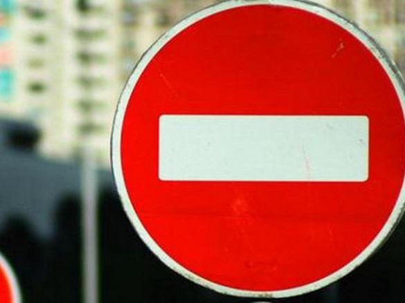 У Черкасах перекриватимуть декілька вулиць