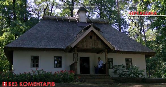 Тарасову хату на Чернечій горі відреставрували (ВІДЕО)