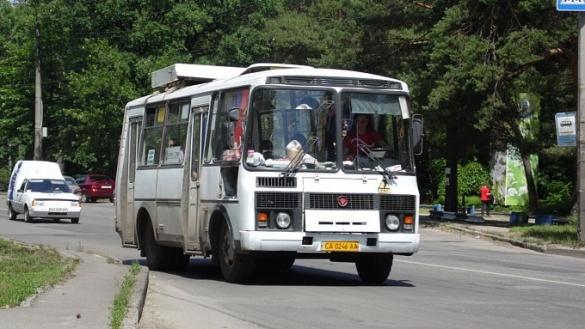 Смілянський перевізник вісім років їздив не за затвердженим маршрутом