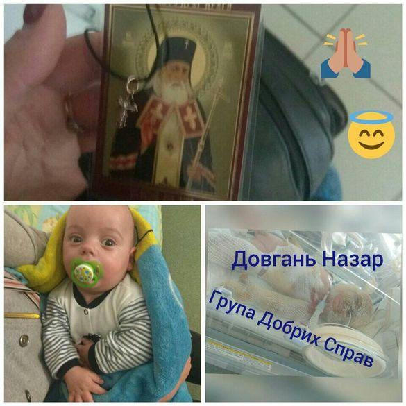 Малюка, який вижив під час пожежі на Чигиринщині, похрестили в лікарні