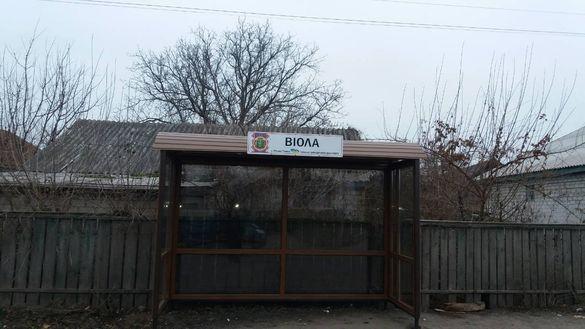 Виготовляли самотужки: у селі на Черкащині встановлюють сучасні зупинки (ФОТО)