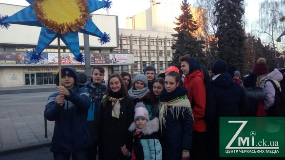 У Черкасах на головній площі пролунала Різдвяна колядка (ФОТО)