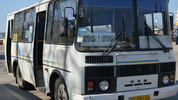 Пенсіонери у Золотоноші зможуть користуватися міськими маршрутками безкоштовно