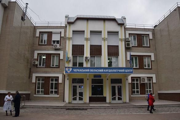 У Черкаси з'їдуться кращі кардіохірурги України