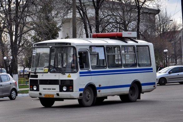 На Черкащині перевізник вигнав з автобуса дітей загиблого учасника АТО