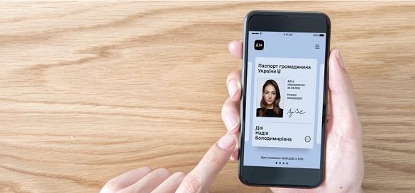 Кабмін прийняв постанову про електронний паспорт громадянина України