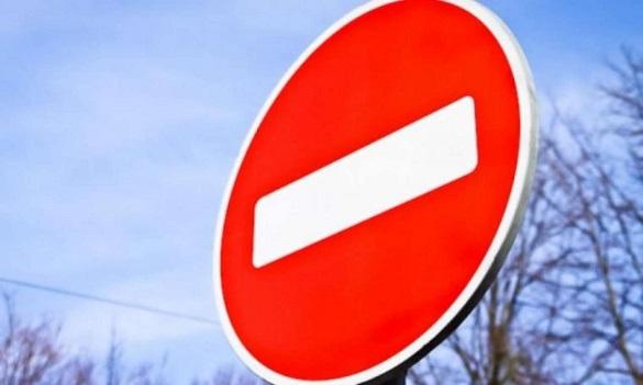 У Черкасах заборонили рух на одній з вулиць
