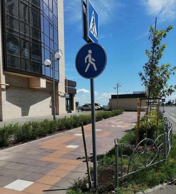 На вулиці Героїв Дніпра відновили зламаний дорожній знак (ФОТО)