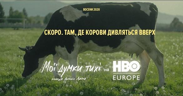 Український фільм, прототипом героя якого став черкащанин, покажуть на HBO Europe (ВІДЕО)