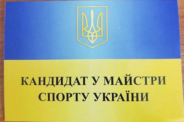 У Черкаській області на майже півсотні більше стало кандидатів у майстри спорту