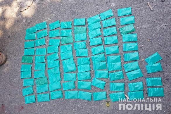На Черкащині чоловік організував збут наркотиків (ФОТО)