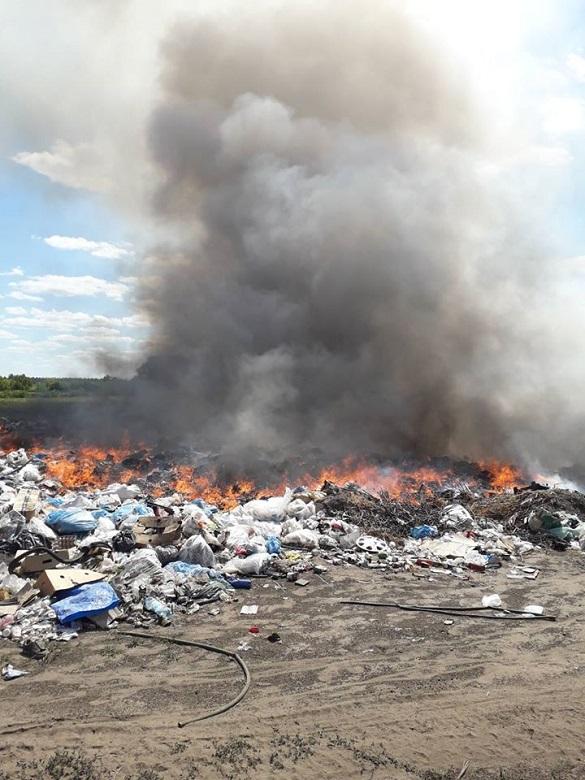 На Черкащині сталася пожежа сміттєзвалища (ФОТО)