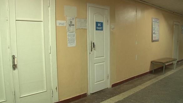 У вбиральні черкаської поліклініки двоє чоловіків вирішили вжити дозу