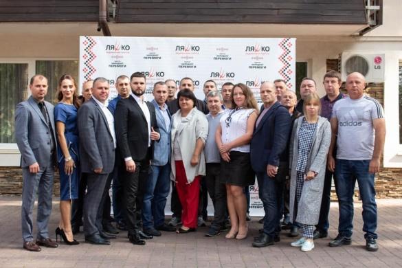На Черкащині Радикальна партія Ляшка висунула своїх кандидатів на вибори
