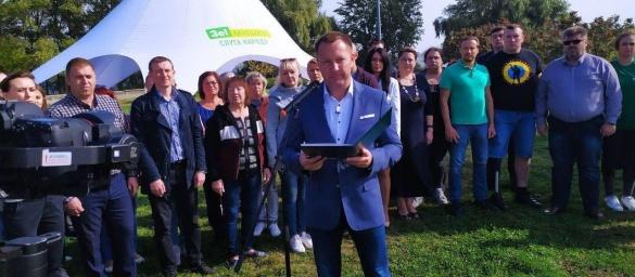Віталій Ільченко оприлюднив відкрите звернення