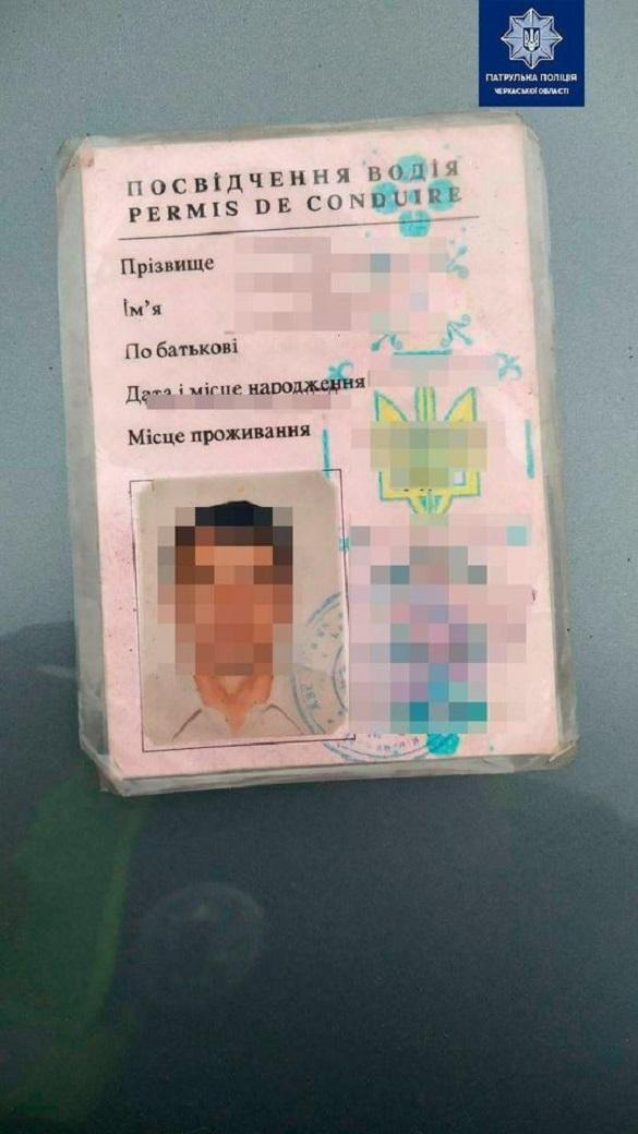 У Черкаській області правоохоронці затримали водія з підробленими документами