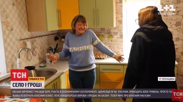 Проєкт відомого телеканалу змінив життя села в Черкаській області (ВІДЕО)
