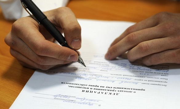 Двоє посадовців із Черкащини сплатять штраф за несвоєчасно подану декларацію