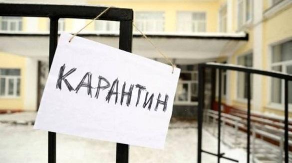 Два черкаських університети перейшли на дистанційну форму навчання