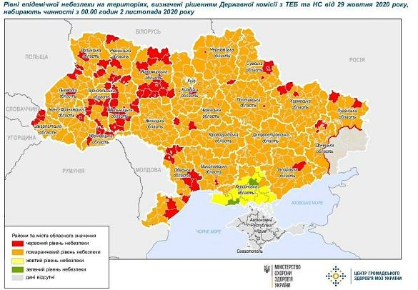 Новий поділ: ще одне місто та район Черкащини потрапили в