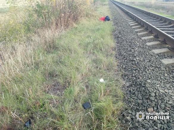 Стали відомі подробиці загибелі юнака, якого збив потяг у Черкаській області