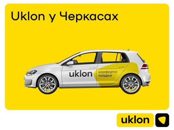 У Черкасах запустили онлайн-сервіс Uklon
