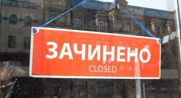 Рада хоче скасувати карантин вихідного дня в Україні