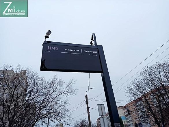 Графік руху та безпечне місто: в Черкасах презентували перше електронне табло
