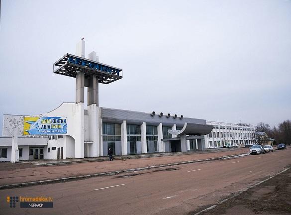 Стало відомо, чи готовий черкаський аеропорт до розбудови