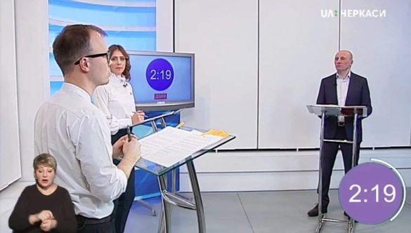 У Черкасах кандидати у мери влаштували дебати